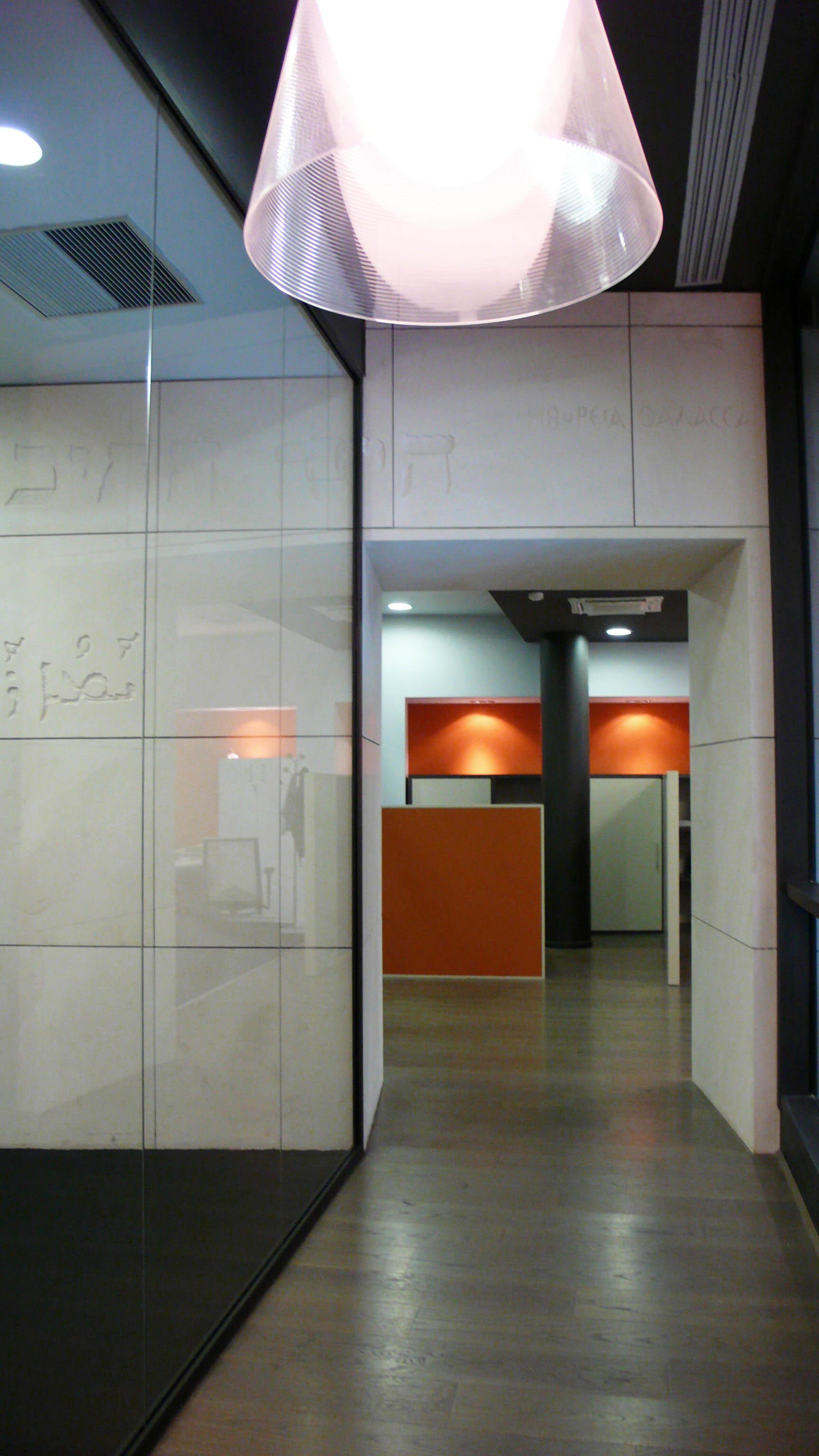 03-Bureaux-CRT-61.jpg